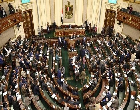 برلماني مصري: تعديلات على مشروعي قانونين للإرهاب