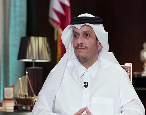 إدارة ترامب ترغب بحل الأزمة الخليجية قبل رحيلها ووزير الخارجية القطري يؤكد انفتاح الدوحة على الحوار