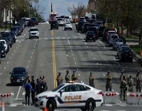 شرطة الكونجرس تتحقق من سيارة مشبوهة أمام مقر المحكمة العليا الأمريكية