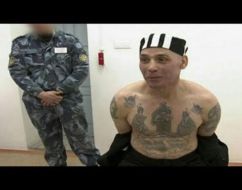 بالفيديو : اخطر السجون في روسيا يوجد فيه اكلين لحوم البشر