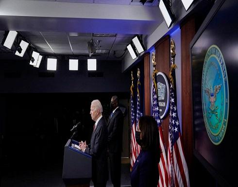 بايدن: لن نتردد باستخدام القوة لحماية أميركا وحلفائها