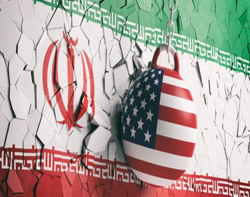 النظام الإيراني مهدد بالانهيار.. هل يصمد أمام العقوبات؟
