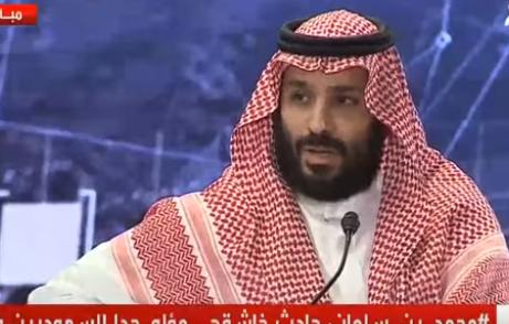 شاهد .. كلمة محمد بن سلمان القوية عن قضية خاشقجي