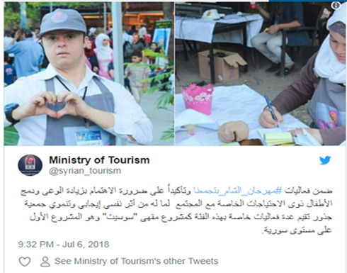 مقهى دمشقي يوظّف أشخاصاً من ذوي الاحتياجات الخاصة