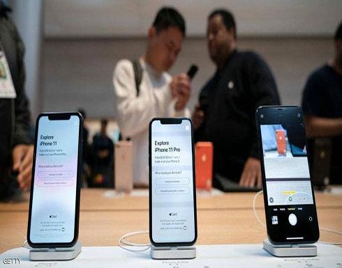 براءة اختراع من أبل لخاتم يتحكم في هواتف آيفون