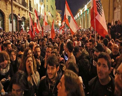 """80 يوما من حراك لبنان.. بوادر سياسية إيجابية وتحركات """"مريبة"""""""