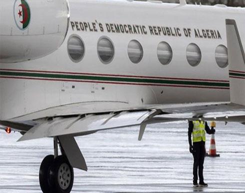طائرة الرئيس الجزائري عبد العزيز بوتفليقة تحط بمطار بوفاريك العسكري