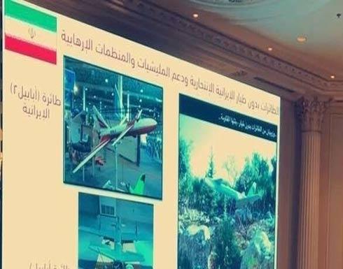 التحالف: إيران تزود الحوثي بطائرات مسيّرة