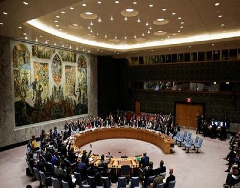إيران لمجلس الأمن: على إسرائيل أن تتحمل عواقب مغامرتها