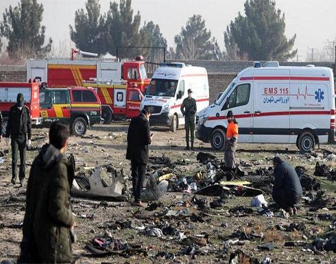 """الطائرة الأوكرانية.. """"دول الضحايا"""" تطالب إيران بدفع تعويضات"""