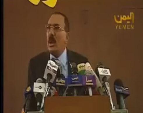 """من """"فاتكم القطار"""" لـ""""الحوثي المتخلف"""".. أشهر عبارات صالح ( فيديو )"""