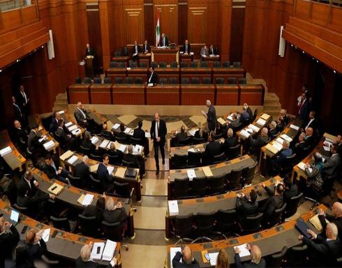 برلمان لبنان يقر موازنة العام 2020 وسط مواجهات