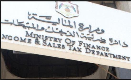 مصدر : الدخل الناشئ بالخارج عن أموال وودائع من المملكة يخضع  للضريبة