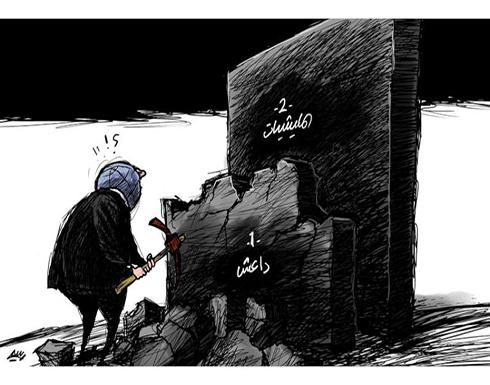 الميليشيات وداعش ..