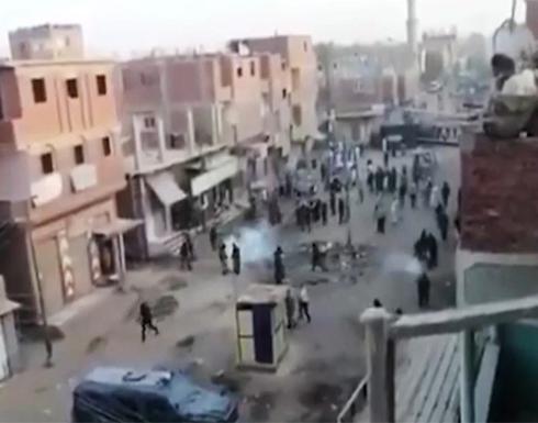 لليوم الثالث على التوالي .. مظاهرات في ارجاء مصر تطالب برحيل السيسي .. بالفيديو