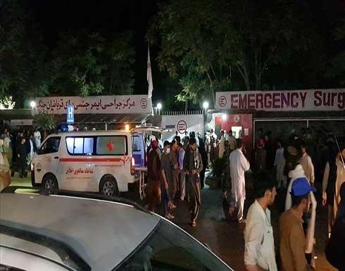دول العالم تدين هجمات مطار كابل الأفغاني