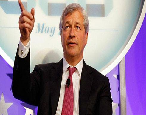 رئيس أكبر مصرف أميركي يشكك بذكاء ترمب.. ماذا قال؟