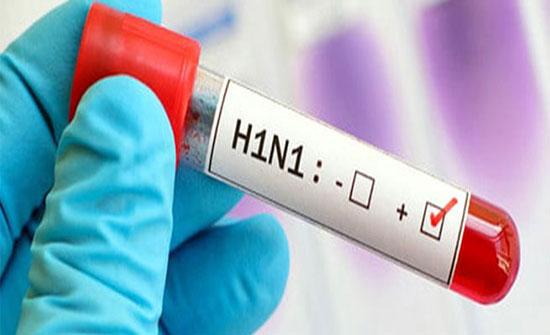 اصابة خمس حالات بأنفلونزا الخنازير بمأدبا الاردنية