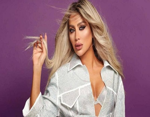 مايا دياب تتعرض لموقف طريف.. خلال تصوير اغنيتها الجديدة
