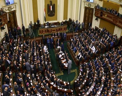 بسبب اداء الاردنية حمدان .. أول تحرك برلماني مصري ضد إعلان قطونيل