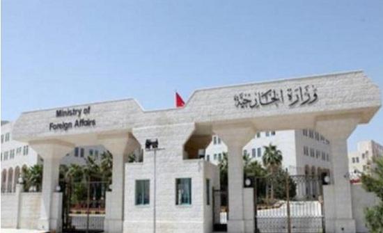 إخلاء 20 معلمه أردنية في ظفار العُمانيه - ارقام