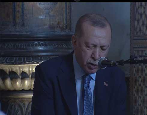 أردوغان يتلو آيات من القرآن خلال حفل تخريج 136 من حفظة القرآن .. شاهد