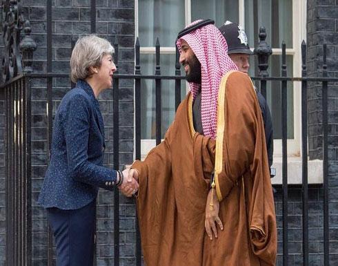 ماي: العلاقات مع السعودية مهمة وأنقذت أرواحاً ببريطانيا