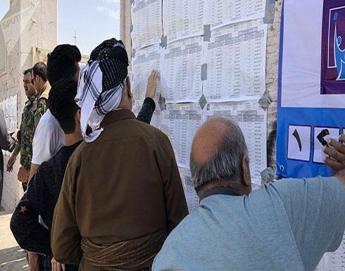 مجلس القضاء الأعلى العراقي يعين قضاة لتولي مهام مفوضية الانتخابات