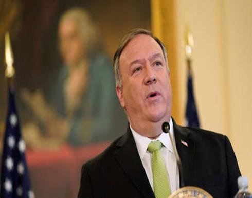 في ضربة جديدة إلى الصين.. بومبيو يعلن رفع القيود على تعاون الولايات المتحدة مع تايوان