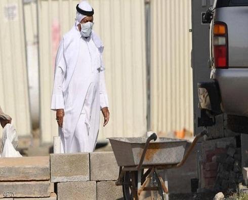 """الإمارات تعلن تفعيل نظام """"العمل عن بعد"""".. وتستثني قطاعات"""