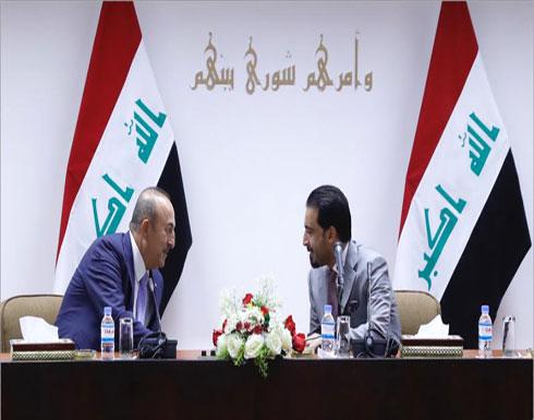 جاويش أوغلو يعقد اجتماعا مع رئيس مجلس النواب العراقي ببغداد