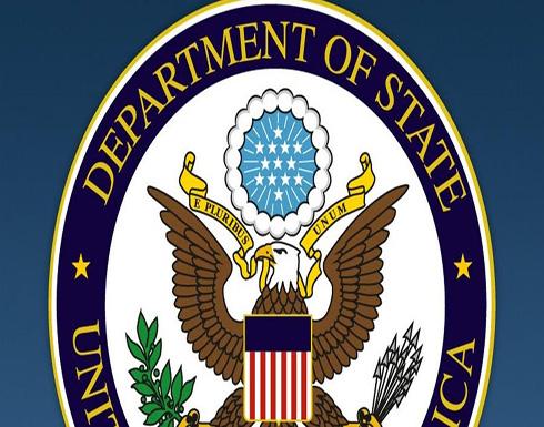 الخارجية الأميركية: نرفض الاعتداءات التي تشنها ميليشيات إيران على حلفائنا