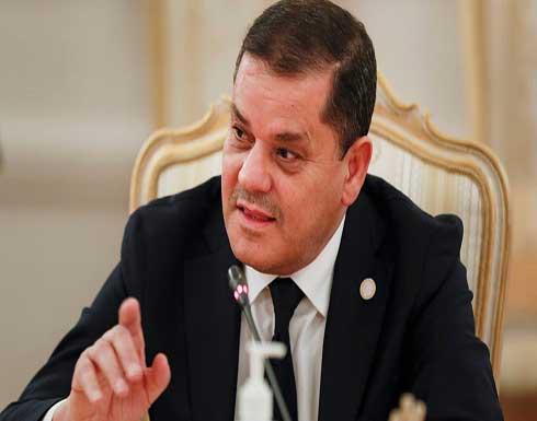 الدبيبة: نسعى لتشكيل جيش موحد وأمن قوي في ليبيا