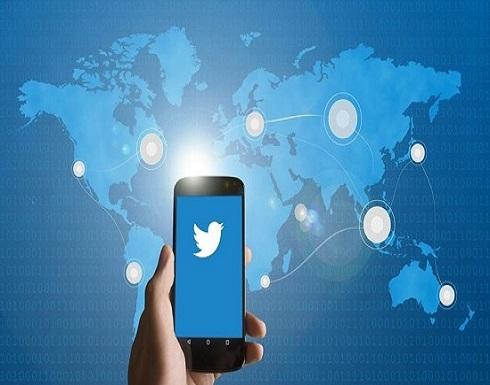 """العديد من موظفي تويتر قد يعملون عن بعد """" للأبد"""""""