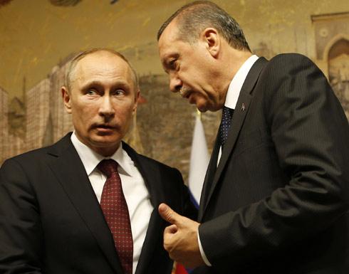 الكرملين: قد ندرس إمكانية إرسال منظومات مضادة للصواريخ إلى تركيا