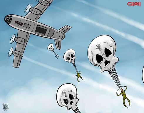 إيران وقنابل الموت إلى المنطقة