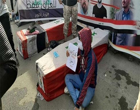 بعد تجدد الإضراب.. الحكومة العراقية تقرر تطبيق عقوبات على طلبة الجامعات المتغيبين