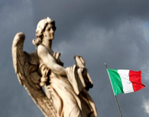 تعثر محادثات الأزمة الحكومية في إيطاليا
