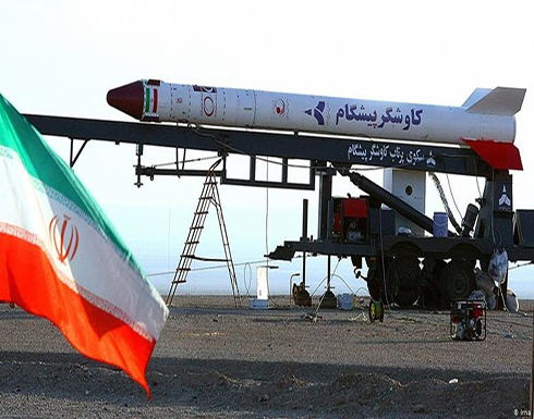 أميركا: سنفرض عقوبات على كيانات تدعم برنامج إيران الصاروخي
