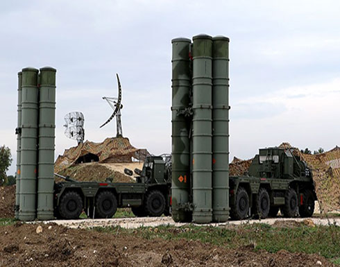 موسكو تجدد التزامها بتسليم تركيا منظومة (أس400) في موعدها