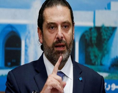 """الحريري لم يستطع إغلاق الحدود مع سوريا وينتقد من عطّل مؤتمر """"سيدر"""""""
