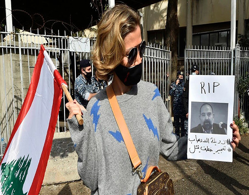 الراعي يطالب بمؤتمر دولي للبنان.. وجثمان سليم يشيع الخميس
