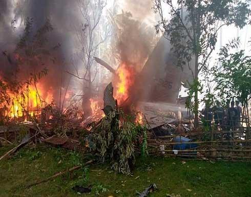 شاهد : تحطم طائرة عسكرية فلبينية ووفاة 45 شخصا