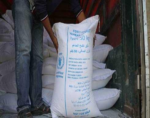 مجلس الأمن الدولي يمدد عملية توصيل المساعدات في سوريا عبر تركيا