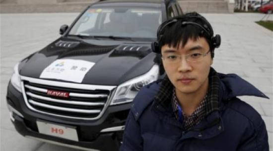 تقنية صينية للتحكم في السيارات عن طريق الدماغ