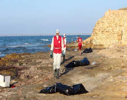 الهلال الأحمر: غرق عشرات المهاجرين جراء انقلاب قارب قبالة تونس