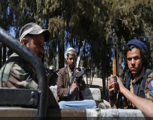 مقتل 130 حوثيا خلال أسبوع من معارك الساحل الغربي باليمن