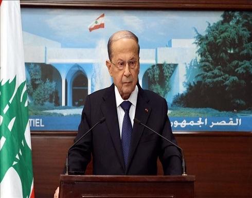 عون يؤجل استشارات تسمية رئيس الحكومة الجديد