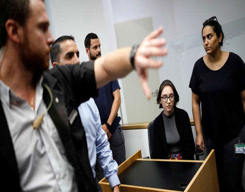 محكمة إسرائيلية تؤيد قرار حظر دخول طالبة أمريكية