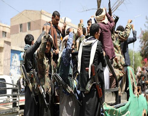 واشنطن: سنفرض عقوبات جديدة على الحوثي إذا لزم الأمر